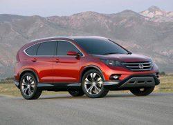 Honda Car Deals and Special Offers